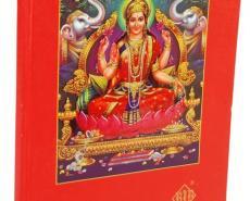 Laxmi_Book.jpg